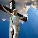 Crucifixion — Stock Photo #9632790