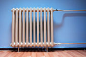 Heating radiator — Stock Photo