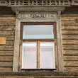 Stock Photo: Window of ancient wooden houses