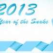 Royalty-Free Stock Vector Image: 2013 Year of the Snake