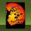Royalty-Free Stock Vector Image: Halloween Flyer or Cover Design