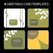 Royalty-Free Stock Vector Image: 4 Greeting Cards
