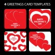 4 Greeting Cards: Valentines Day — Stock Vector #8021557