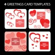 Stock Vector: 4 Greeting Cards: Valentines Day