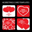 4 Greeting Cards: Valentines Day — Stock Vector #8021571
