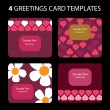 4 Greeting Cards: Valentines Day — Stock Vector #8021600