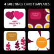 4 Greeting Cards: Valentines Day — Stock Vector #8021601