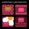 4 Greeting Cards: Valentines Day — Stock Vector #8021607