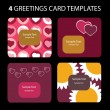 4 Greeting Cards: Valentines Day — Stock Vector #8021616