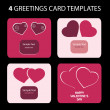 4 Greeting Cards: Valentines Day — Stock Vector #8021637