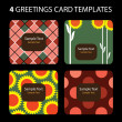 4 Greeting Cards — Stock Vector