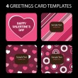Royalty-Free Stock Vector Image: 4 Greeting Cards: Valentines Day