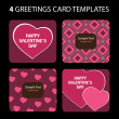 4 Greeting Cards: Valentines Day — Stock Vector #8021651