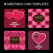 4 Greeting Cards: Valentines Day — Stock Vector #8021653