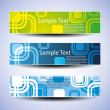 Colorful Banner Set Vector Illustration — Stock Vector