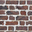 Red brick spliced — Stock Photo