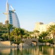 Burj Al Arab and Madinat Jumeirah, Dubai — Stock Photo
