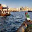 Dubai creek, UAE — Stock Photo