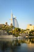 Burj Al Arab and Madinat Jumeirah, Dubai — Stock Photo