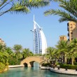 Burj Al Arab and Madinat Jumeirah, Dubai - Foto Stock