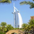 Hotel Burj al Arab in Dubai, UAE — Stock Photo