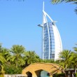 Burj Al Arab, Dubai — Stock Photo