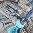 Dubai downtown, view from Burj Khalifa, UAE — Stock Photo