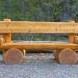 Stock Photo: Cute bench in Yoho National Park, Canada.