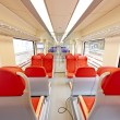 Stock Photo: Interior of modern train