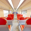 Foto de Stock  : Interior of modern train