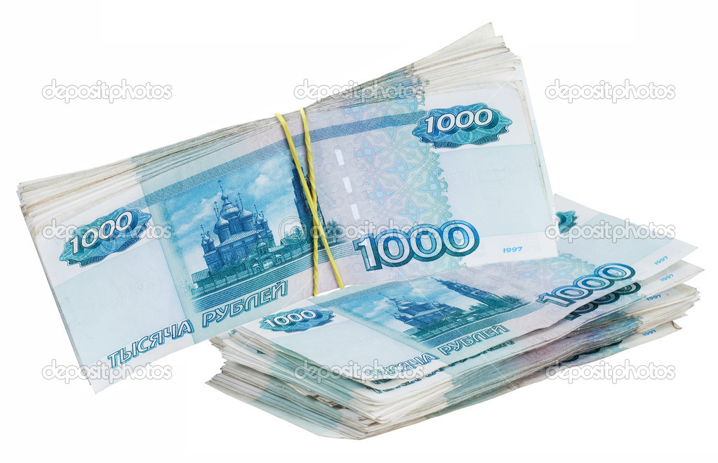 Pack of the bills on one hundred roubles on white background — Stock Photo #10267709