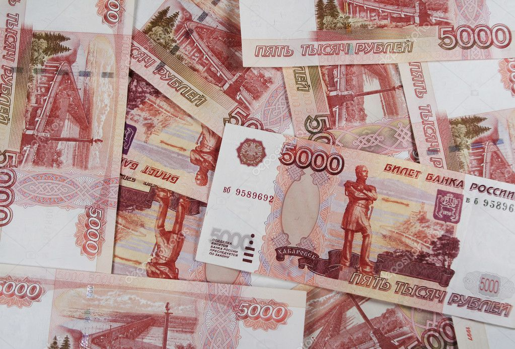 Background from Russian banknotes advantage of five thousand rubles — Stock Photo #10383331