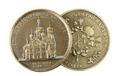 Two anniversary coins of St.-Petersburg — Stock Photo
