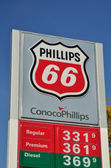 Phillips 66 Gas Station Sign — Stock Photo