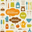 Stock Vector: Vector kitchen Icons