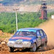 Stock Photo: Rally Southern Ural 2007