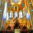 Royalty-Free Stock Photo: Orthodox cathedral