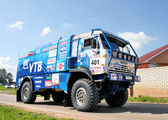 Rally transorientale 2008 — Foto Stock