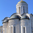 Orthodox cathedral — Stock Photo #9600698