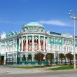 Stock Photo: Sevastyanov's Mansion in Yekaterinburg, Russia