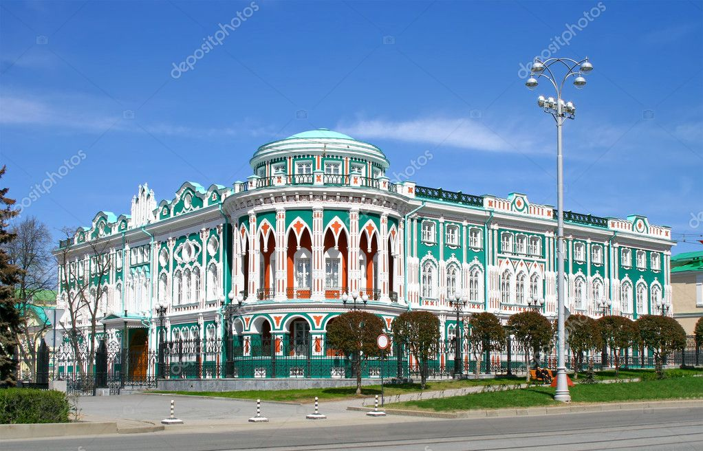 Sevastyanov's Mansion (1863-1866) in Yekaterinburg, Russia — Stock Photo #9669272