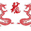 Chinese dragon year - Stock Vector