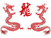 Chinese dragon year — Vecteur