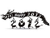 Happy new year 2012, dragon year — Stock Vector