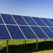 Solar power plant — Stock Photo