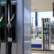 Stock Photo: Petrol station