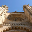 Cathedral of Palma — Stock Photo