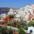Stock Photo: Oia, Santorini, Greece