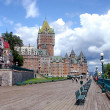 Frontenac Castle, Quebec, Canada. - Stock Photo
