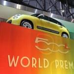 Постер, плакат: Fiat 500L World Premiere